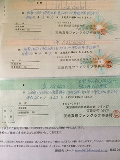78D9396C-0541-450E-BDCC-454C99E334F1.jpeg