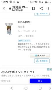 Screenshot_20210421-105938.png
