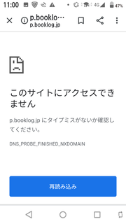 Screenshot_20210421-110003.png