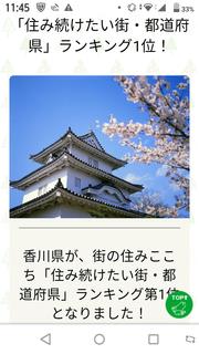 Screenshot_20210427-114549.png